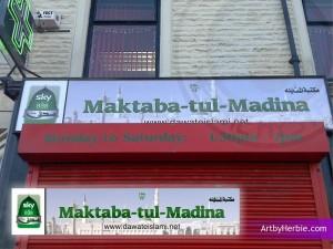 Madni Sign